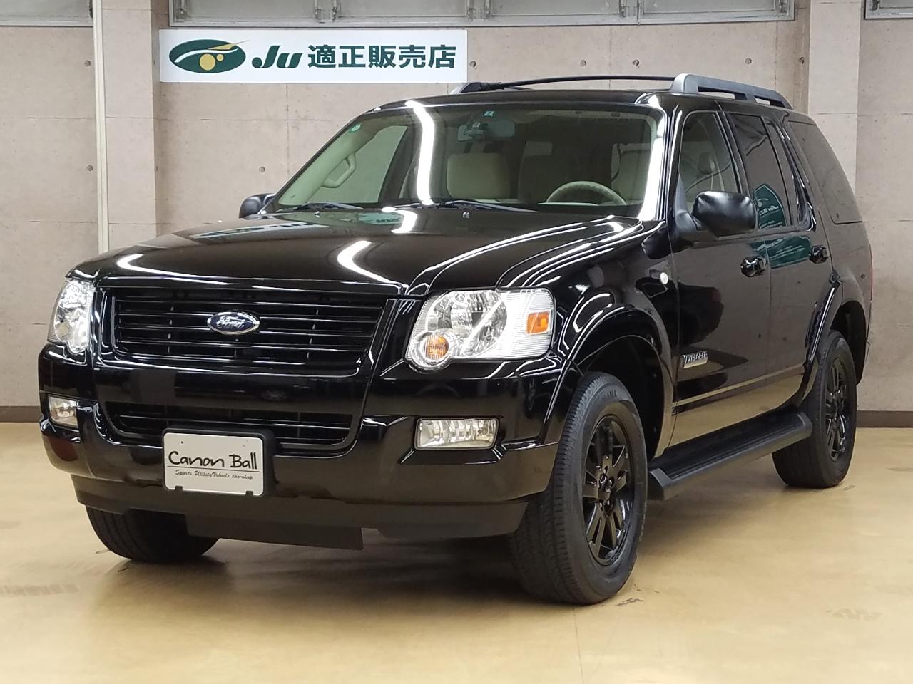 XLT Newブラックフルカラーボディ ベージュ内装 ビルトインHDDナビ一体機 【2009年登録車】