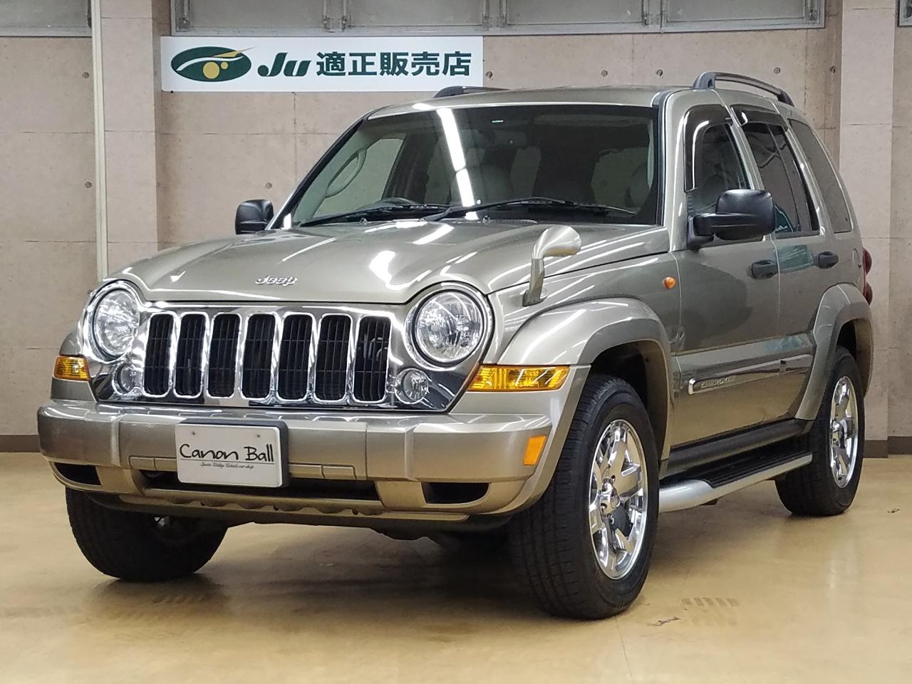 リミテッド 本革内装 KJ型Jeep最終モデル 【2008y登録車】
