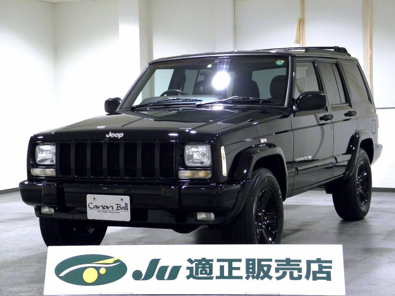 LTD-Newブラックボディ 黒本革シート&ウッドインテリア XJ型Jeep最終 '01モデル (画像別)のイメージ画像です