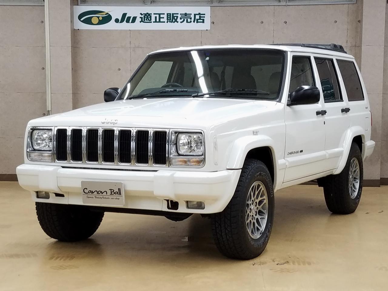 LTD ベージュ本革シート&ウッドインテリア 【2000年登録車】 のイメージ画像です